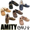 15fw-emu-amity