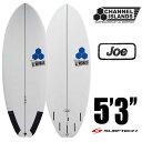 """サーフボード CHANNEL ISLANDS チャンネルアイランド SURFTECH AVERAGE JOE 5'3""""◆ショートボード アルメリック エポキシ【RCP】"""