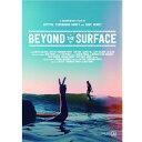 16fw-dvd-beyondsf