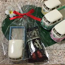 バレンタインギフト フォルクスワーゲンミニカー×チョコバーセット/ハワイアンホースト チョコレート 1963 VW Bus Double Cab Pickup ...
