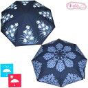 Hl-umbrella2way