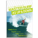 16ss-dvd-mastersf2