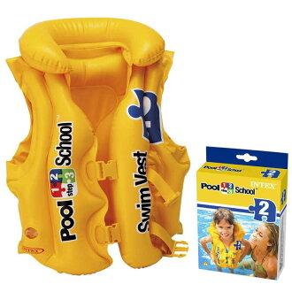 Perskylderax 游泳最佳 56660/兒童游泳圈沙灘玩具玩具 fs04gm