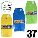 Smile Bodyboard スマイルボディボード&リーシュセット 37インチ/ボディボードお買い