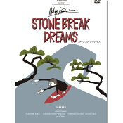 STONE BREAK DREAMS by A PARUO FILM ストーン・ブレイク・ドリームス/サーフィンDVD【ゆうパケット対応】【小型宅配便】【コンビニ受取対応商品】 【RCP】【人気商品】