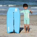 【6/1は最大P25倍】 ボディーボード 子供 リーシュセット 37インチ キッズ 小柄な大人用 Smile Bodyboard スマイルボディボード ボディーボードリーシュコード セット 初心者