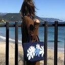 ショッピングキルト 【平日13時までのご注文は当日発送】 ハワイアンキルト ハンドバッグ ティアレ Hawaiianquilt レディースバッグ
