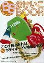 Book-bb1