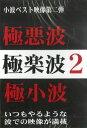 13ss-dvd-gokuraku2