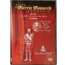 第52回メリーモナークフェスティバル2015 日本国内版4枚組DVDセット/フラDVD【コンビニ受取対応商品】【ゆうパケット対応】【RCP】