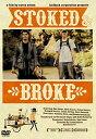 Dvd-stokedbroke