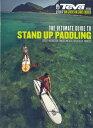 Dvd-stup-padling