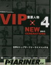 Dvd-vip4