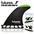 FUTURS FIN ジョンジョンフローレンス シグネーチャーフィン RTM HEX JOHN JOHN SMALL / トライフィン ショートボードフィン サーフィン 【RCP】fs04gm