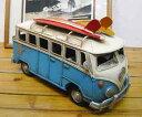 ブリキのおもちゃ「 Carrirer Car キャリカーサーフバス 」1442/ブリキ製インテリア/雑貨 置物 サーフィン【RCP】