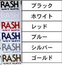Rashstcrogosml-r1