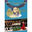 第47回メリーモナークフェスティバル2010 日本語解説版DVDセット 6枚組/フラダンス merrie monarch festival【コンビニ受取対応商品】【ゆうパケット対応】【RCP】