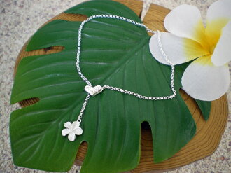 "Hawaiian jewelry silver anklet SG / Hawaiian Anju Elly Hawaii Ann accessories THfs3gm with ""the clip of frangipani or ホヌハート"""