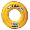 デラックススイムリング 58231NP/子供用浮き輪 海水浴グッズ 玩具【RCP】