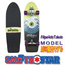 14fw-smooth33filip