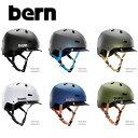 bernヘルメットMACONVISOR ALL SEASON ヘルメット バーン ヘルメット オールシーズンモデル【RCP】