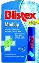 Blistex-spf10_n