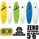 ソフト サーフボード OCEAN&EARTH ZERO SOFT BOARDS 5'6 ソフトボード / 初心者  サーフィン【代引同梱不可】