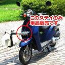 バイク用サーフボードキャリアアタッチメント単品/サーフボードラック サーフィン【RCP】