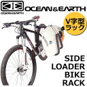 15ss-oerack-bike