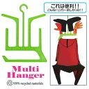 MULTI HANGER マルチハンガー / ウィットスーツハンガー ブーツ グローブハンガー サーフィン用品【RCP】fs3g