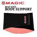 MAGIC マジック 防寒ボディーサポート 「HEAT WAVE BODY SUPPORT」/防寒サーフ用品 サーフィンサーフボード