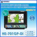 б┌елеєе┐еєе╩е╙б█╡√╖▓├╡├╬╡б ╡√├╡ HONDEX HE-701GP-Di 7╖┐ еяеде╔ е╫еэе├е┐б╝╡√├╡ е╟е╕е┐еы╡√├╡ ╡∙┴е ┴е╟ї═╤╔╩ е▐еъеє GPS ╛╩еие═ елещб╝▒╒╛╜ елеєе┐еєе╩е╙ е│еєе╤епе╚ ╛о╖┐ е╖еєе╫еы ╖┌╬╠
