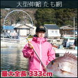 【10月28日頃より順次発送】タモ網 玉網 釣り たも 48cm 最大全長333cm 折りたたみ 大型 ランディングネット 玉網セット 釣具 フィッシング用品 ネット