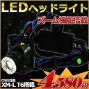 LEDヘッドライト 充電式 CREE製 XM-L T6搭載 LEDヘッドランプ 1200LM 生活防水 夜釣り アウトドア 登山 超強力 キャンプ ヘッドウォー...