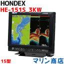 ��3kw�ۥץ�å����ǥ������õ���ۥ�ǥå��� HE-151S 15���վ� ����õ�ε� GPS���� HONDEX �������� 3kw ���� �ǥ������õ