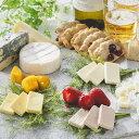 【プレジデントキャンディチーズ、ベビーセット】 チーズ プロセスチーズ フランス ラクタリス ベビー キャンディ セット プレジデント マンゴー ストロベリー プレーン エメンタール カマンベール ブ・・・