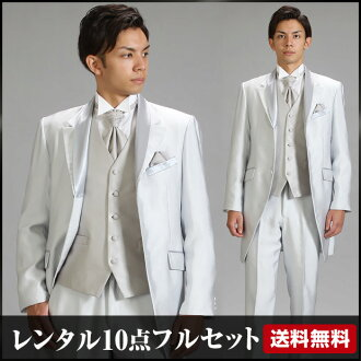 Tuxedo rental 10 full set! Nota CK pantsu! ☆ Rakuten ranking weeks Tuxedo topped many win! Wedding groom for the secondary & adult ceremony, playing and various party! Rental Tuxedo MU-602SG