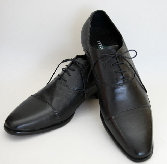 Men's Formal White Shoes