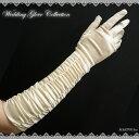 Glove-g21-1
