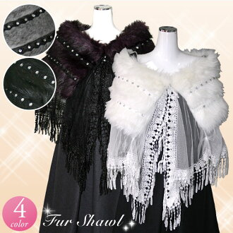 ★ ★ Cape fur! Fur poncho! Wedding Bolero! Party dresses to dress would you like? Animal print fur Cape Bolero 909