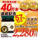 【4日間限定!57%OFF!】...