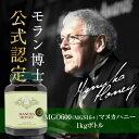 マヌカハニー MGO600 MGS16+ 1kg モラン博士公式認定 無添加 非加熱 はちみつ 【送料無料】