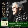 マヌカハニー MGO600 MGS16+ 250g モラン博士公式認定 無添加 非加熱 はちみつ