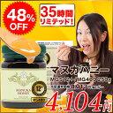 【35時間リミテッド!】【マヌカハニーMGS12+/MG40...
