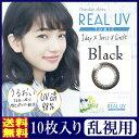2箱セット/乱視用 カラコン サークルレンズ REAL UV...
