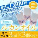 スクワラン 100% 美容液 無添加 プチプラ 基