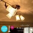 【Amaretto-remote ceiling lamp アマレットリモートシーリングランプ】AW-0334 リモコン付 4灯 スポットライトシーリング LED電球対応 ガラスシェード アンティーク ナチュラル リビング ダイニング 寝室 6畳用 8畳用 お洒落 照明 ライト 間接照明 アートワークスタジオ