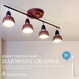 ��HARMONY GRANDE���ϡ���ˡ������ǡ�remote ceiling lamp ���ݥåȥ饤�ȥ�����饤�� ŷ����� LED�ŵ��б� 4�� ��⥳���� ����ץ� �ʥ����� ����� ������� ��ӥ��� ����ƥꥢ���� ���ܾ�����ARTWORKSTUDIO�������ȥ������������