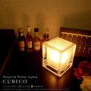 【CUBICO:クービコ】【KISHIMA:キシマ】2色(CLEAR/AMBER)|KL-10166/KL-10165|ガラスキューブアロマランプ|アロマキャンドル|イ..