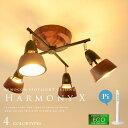【Harmony X:ハーモニー エックス】remote ceiling lamp(クロス) 4灯スポットライトシーリングライト|リモコン付|点灯切替|エコ|省...